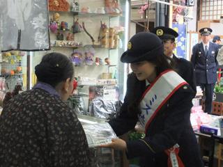 0106keisatu3.jpg