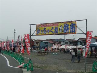 0503ajiro1.jpg