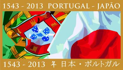 0929fado-logo.jpg