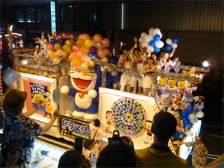 1-onsendoori1.jpg