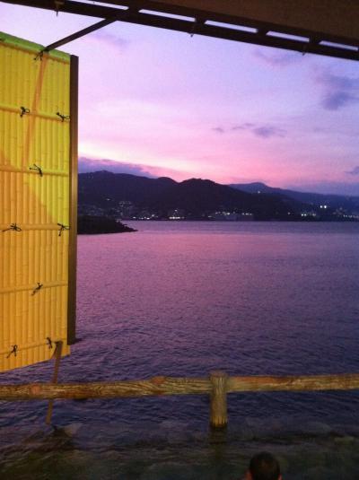 きれいに染まる夕景