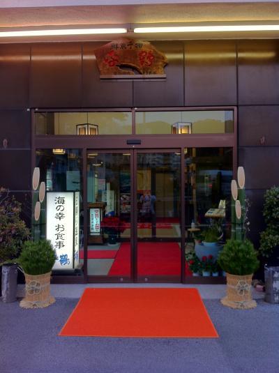 2011 新春 門松