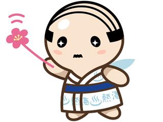 atsuo3_20150227082551a69.jpg