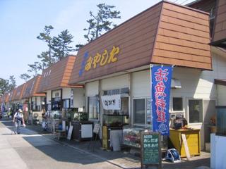 hatusima-shokudou_201401310826196e2.jpg