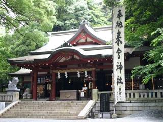 kinomiya1_2015122708431370b.jpg