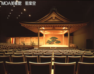 moa-nougakudou_20140221073811f4f.jpg